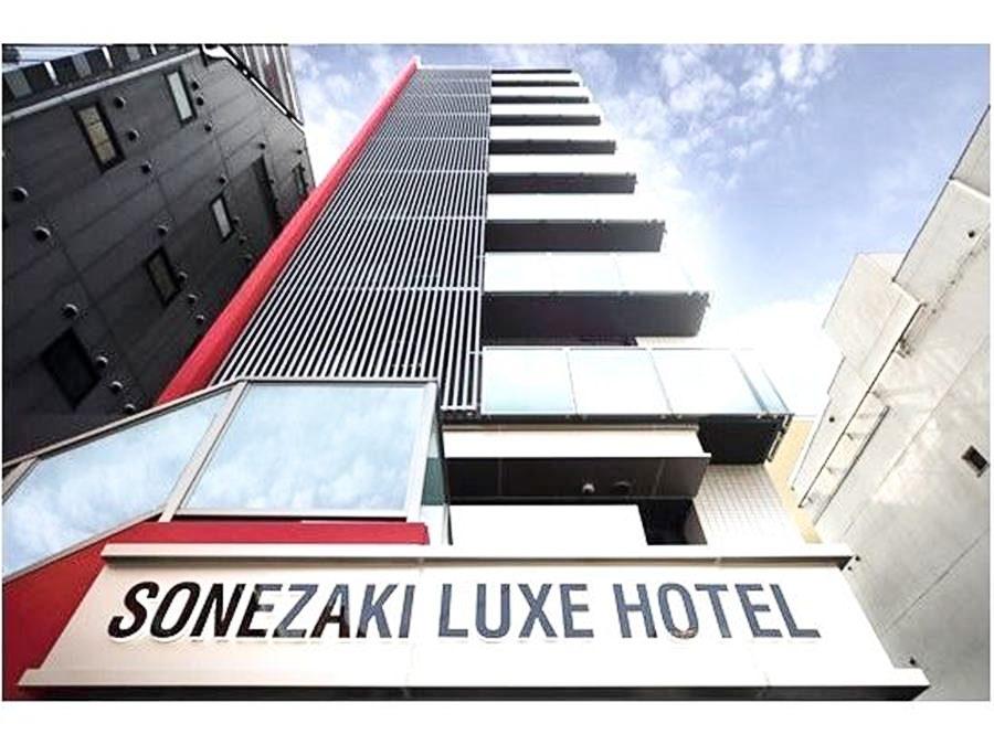 【⼤阪住宿】曾根崎奢華飯店(Sonezaki Luxe Hotel)