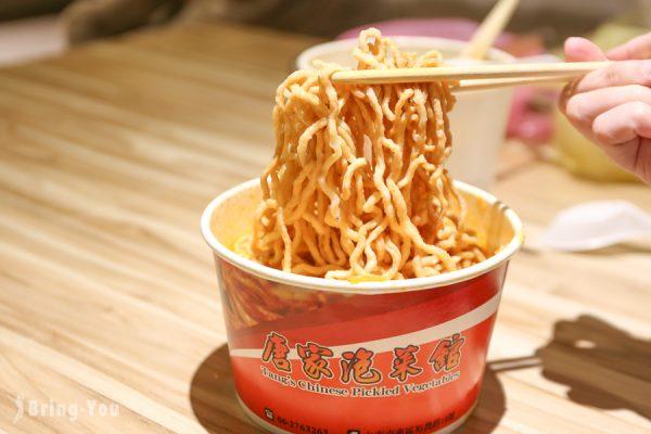 【台南東區晚餐】唐家泡菜館:裕農路酸甜泡菜鍋燒意麵