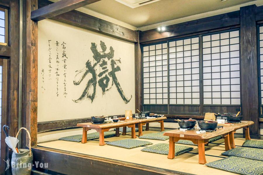【河口湖車站美食】河口湖不動茶屋:必吃鄉土料理「ほうとう」