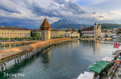 【瑞士 Luzern】琉森一日遊攻略:旅遊景點、住宿、必買紀念品、美食推薦,走訪卡貝爾橋、獅子紀念碑