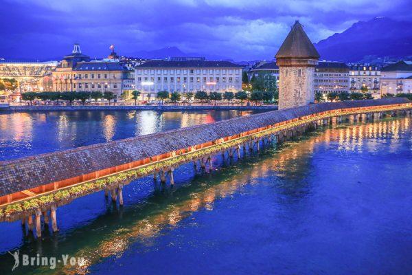 【琉森住宿推薦】Luzern Hotel Des Alpes,車站附近眺望卡貝爾橋絕景飯店