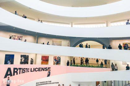 【美國】紐約古根漢美術館:門票、交通方式、展覽介紹、必拍建築角度攻略