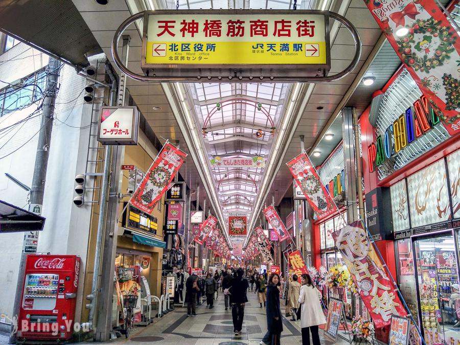 【日本最長商店街】天神橋筋商店街 + 大阪天滿宮 美食、逛街全攻略