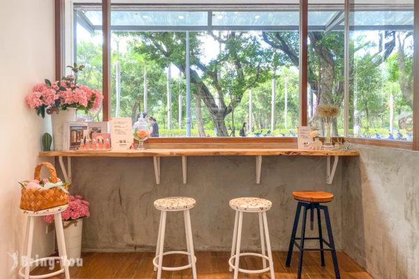 【國父紀念館站美食】叁食:台北信義區咖啡廳推薦,打卡