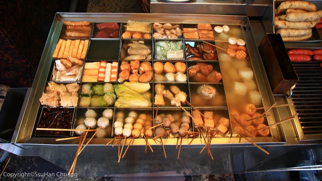 【高雄美食】左營巨蛋附近小吃 ☞ 口福黑輪(超讚關東煮、烤黑輪)片
