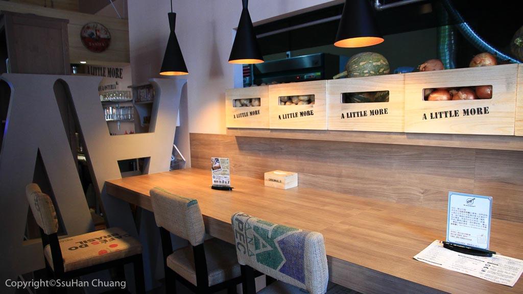 【高雄左營餐廳】A Little More 多一點咖啡:聊天好去處,下午茶、早午餐咖啡廳