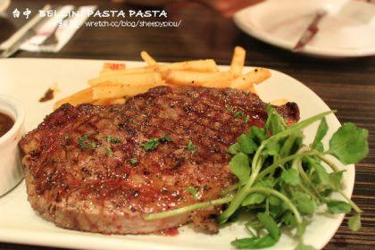 【台中餐廳】 誠品綠園道美食推薦:  貝里尼義大利餐廳Bellini Pasta Pasta