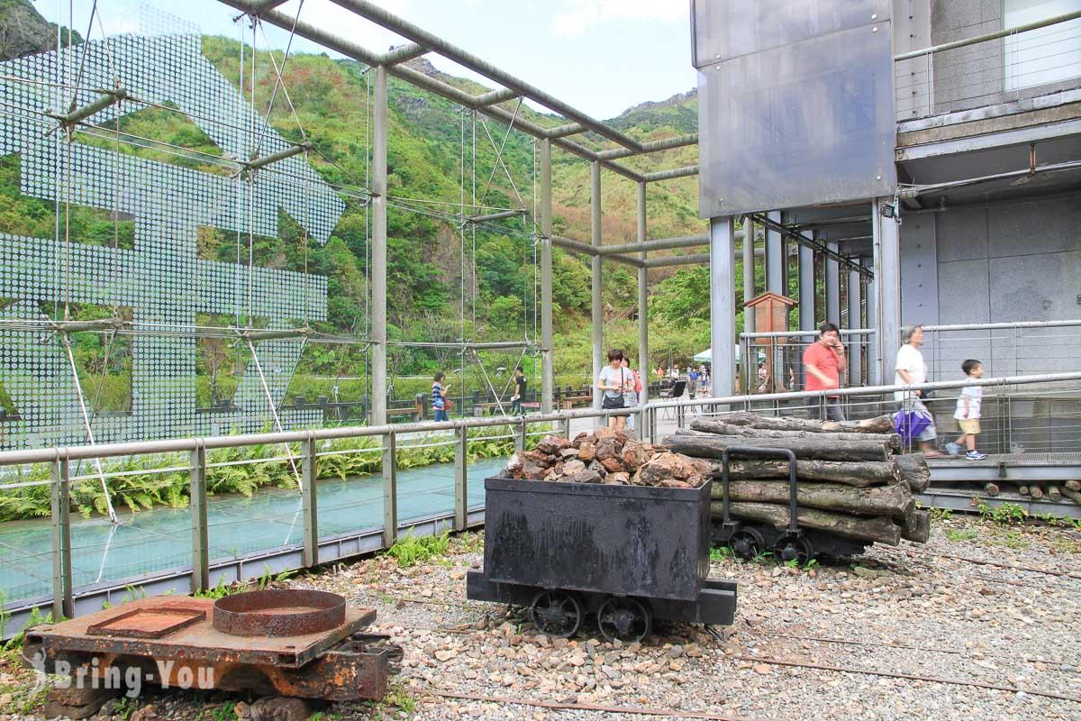 黃金博物館園區本山五坑礦坑