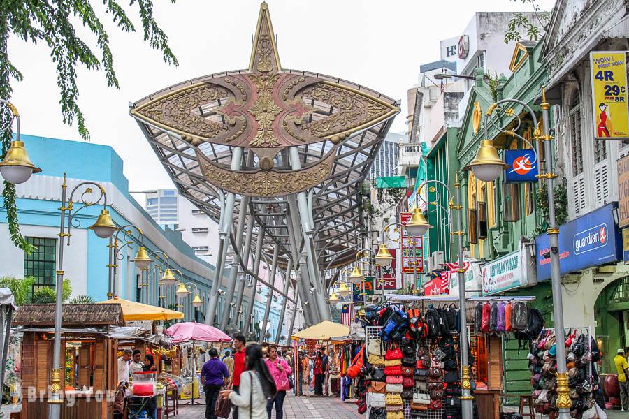 【吉隆坡景點】好逛的中央藝術坊 &中國城