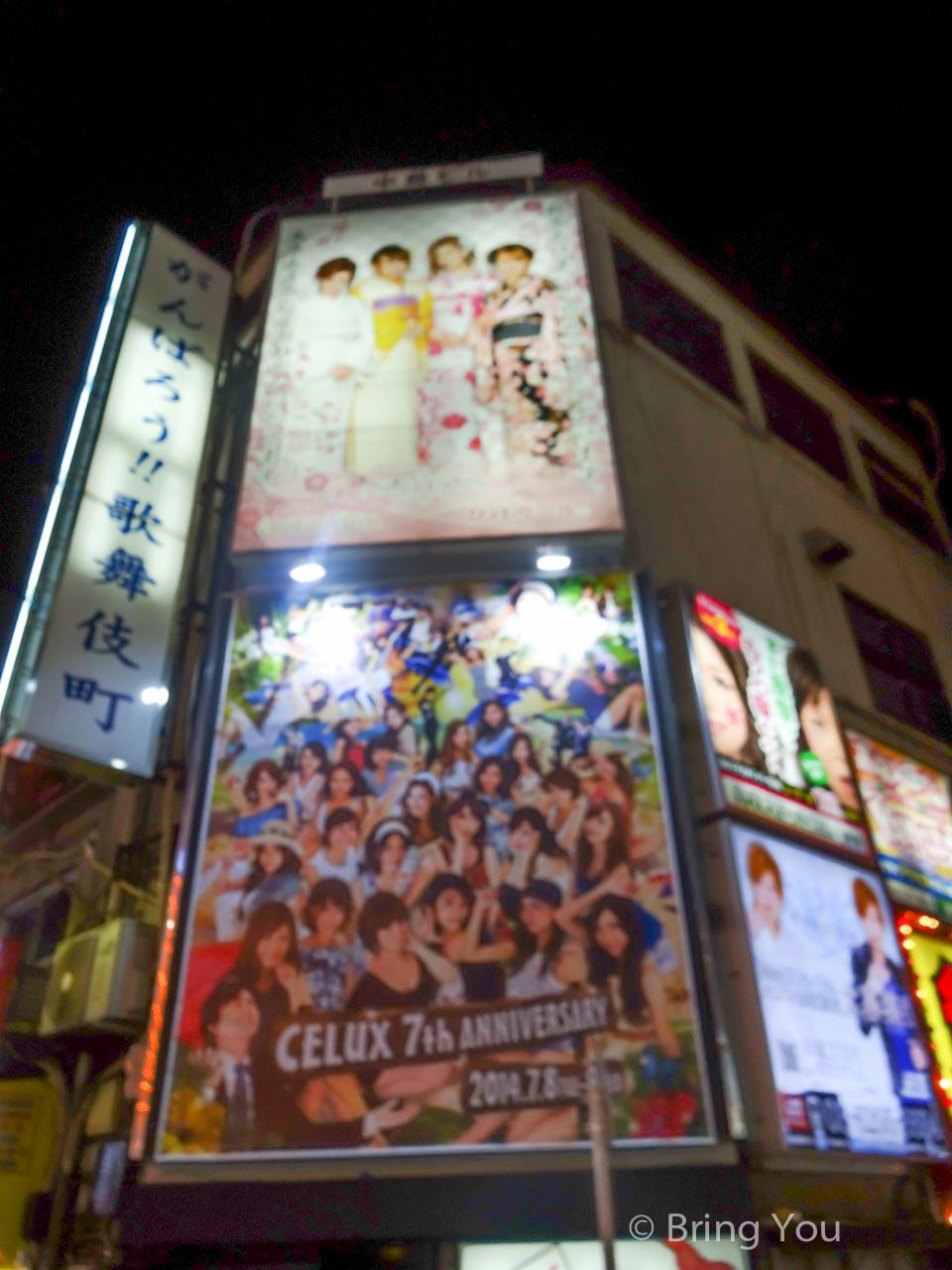 歌舞伎町景點