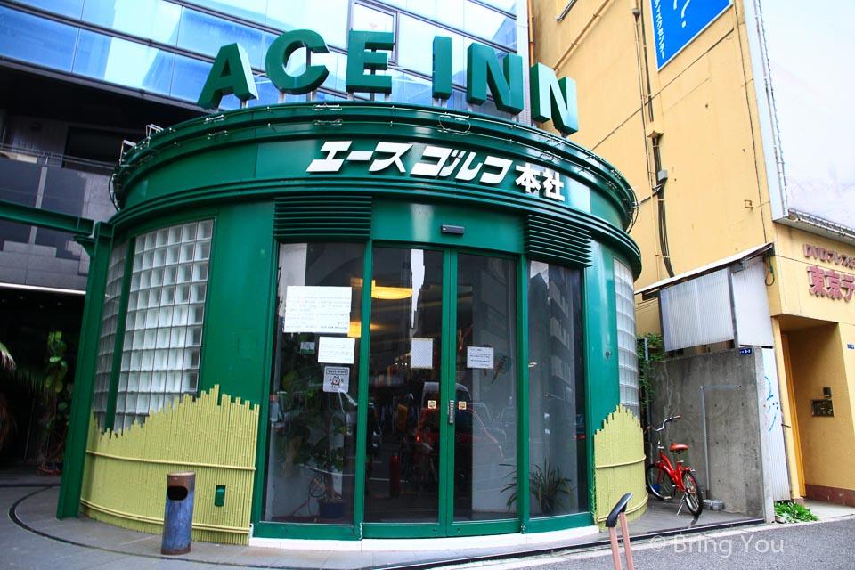 【東京便宜住宿】新宿附近便宜Hostel 分享☞ 曙橋 Ace Inn(一晚630台幣)