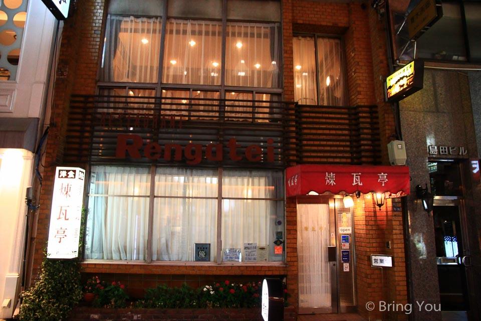 東京美食-11