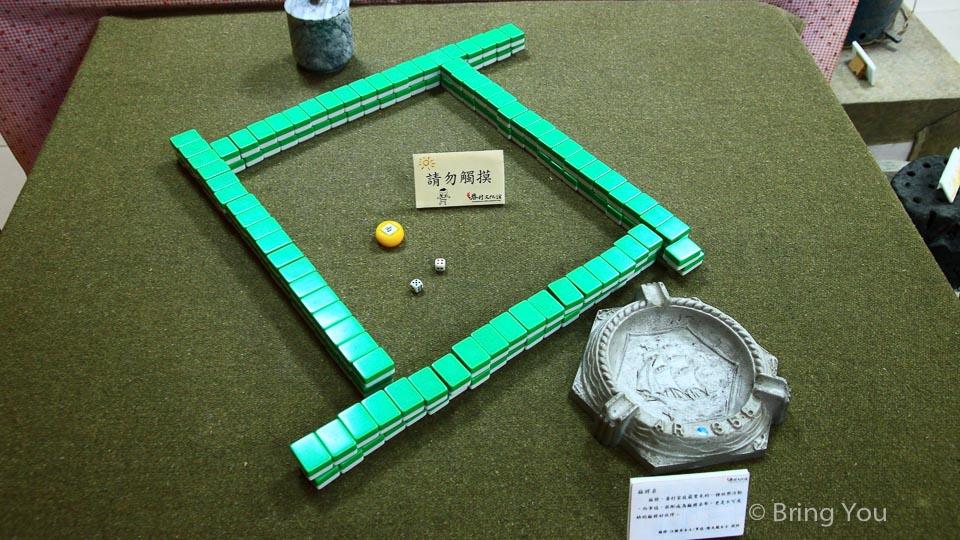 眷村文化館-7