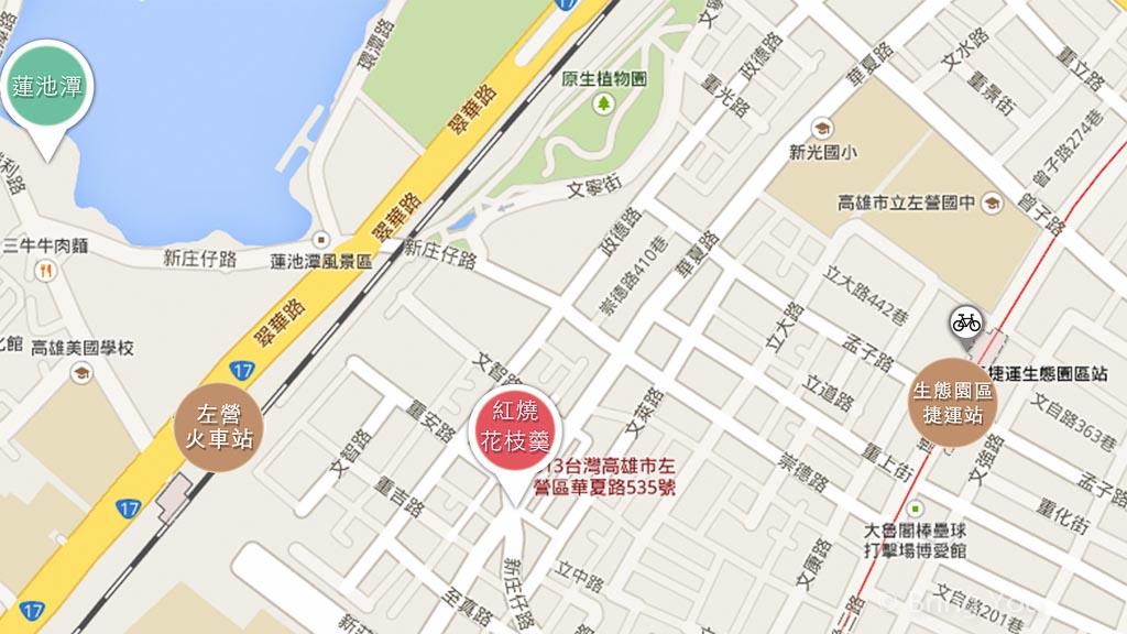 花枝羹地圖