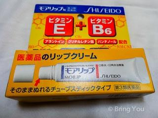 東京藥妝1