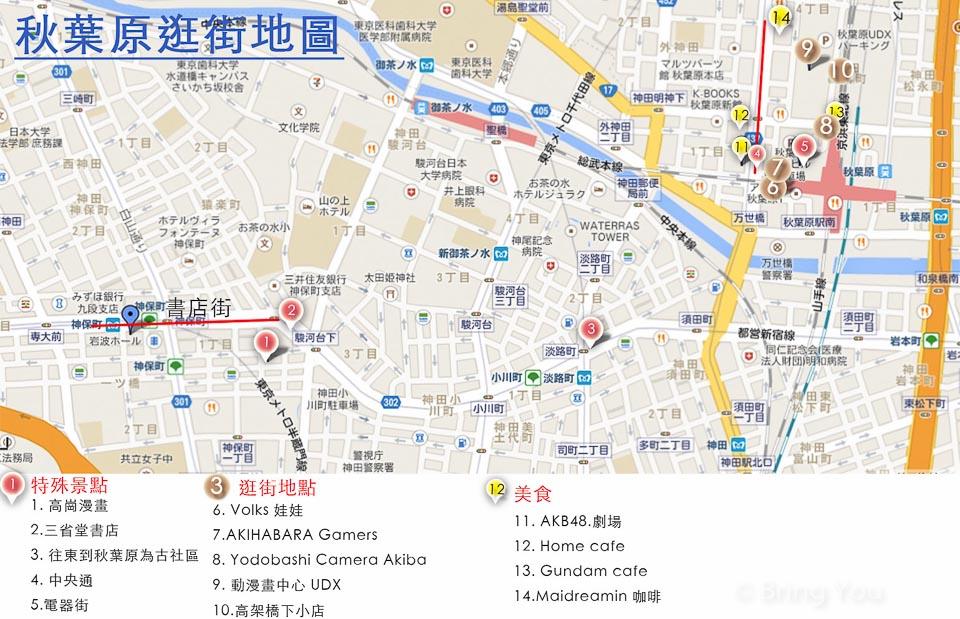 秋葉原地圖