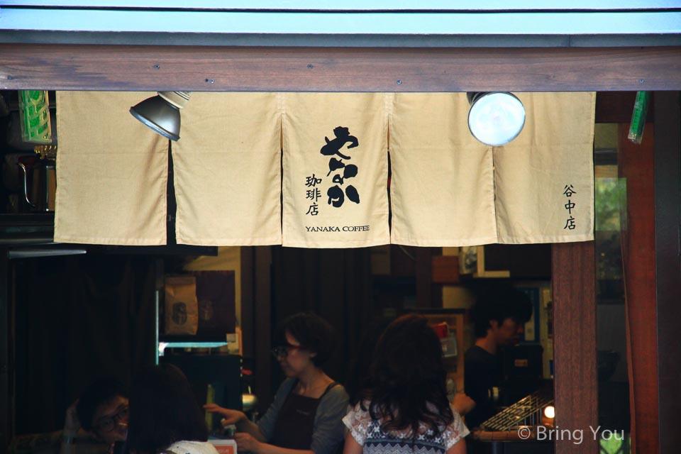 谷中銀座美食-13