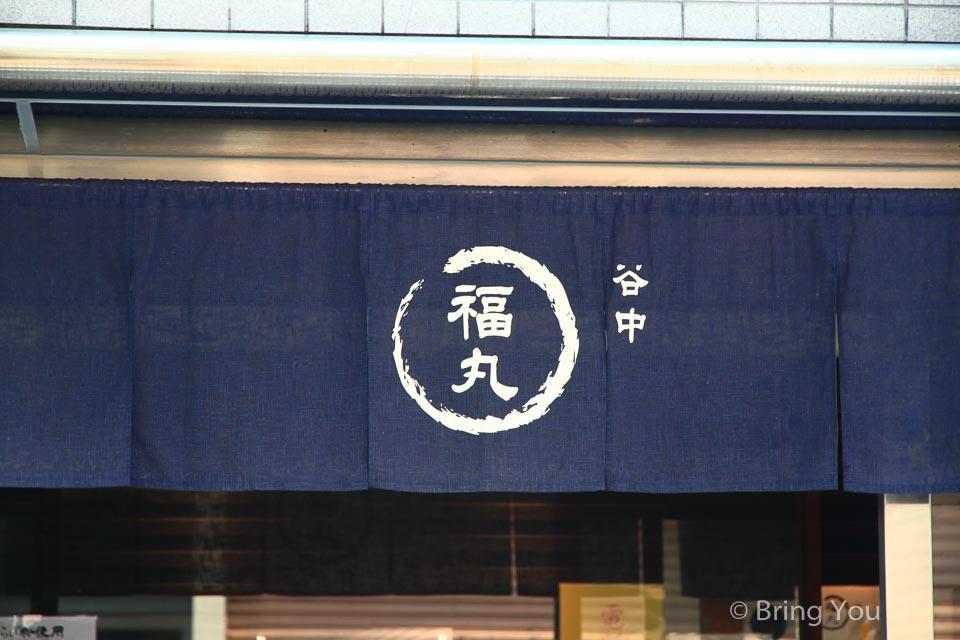 谷中銀座美食-9