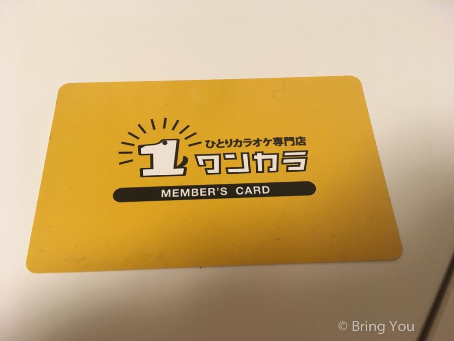 shinjuku-shopping-4