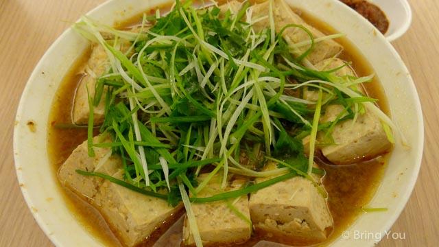 【高雄美食】左營漢神巨蛋附近好吃的臭豆腐 ☞ 江豪記臭豆腐王