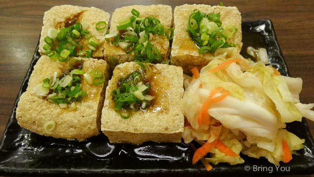 【高雄左營】阿榮臭豆腐:裕誠路上超臭臭豆腐餐廳