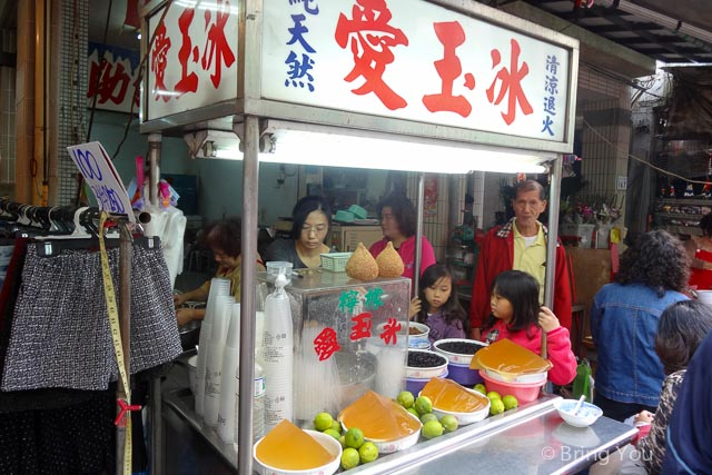 高雄三民街美食-14