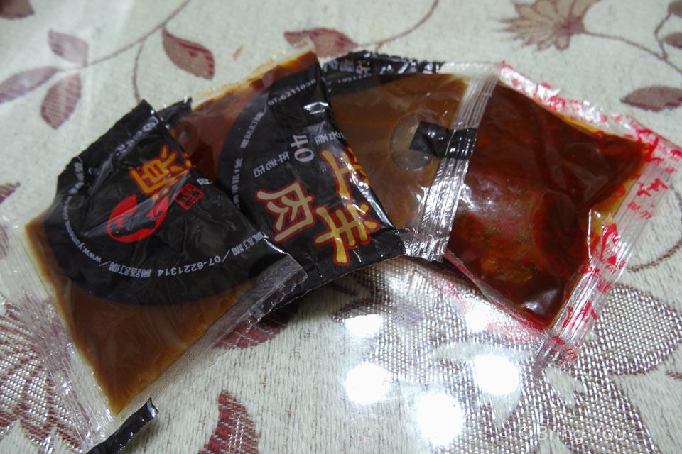 岡山美食 源坐羊肉米粉-5
