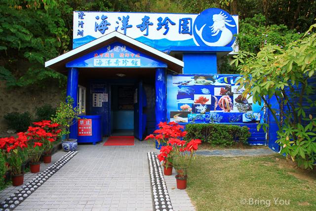 澄清湖-5