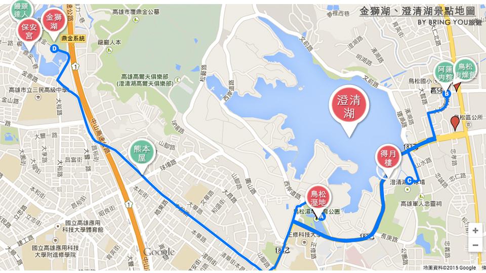 金獅湖澄清湖旅遊地圖