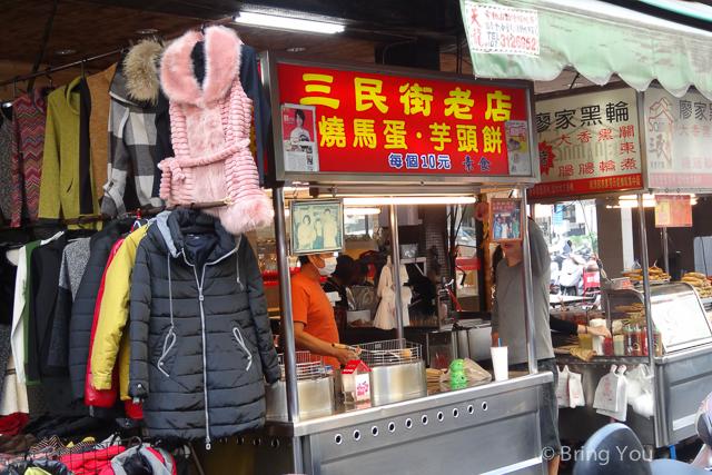 三民街市場-8