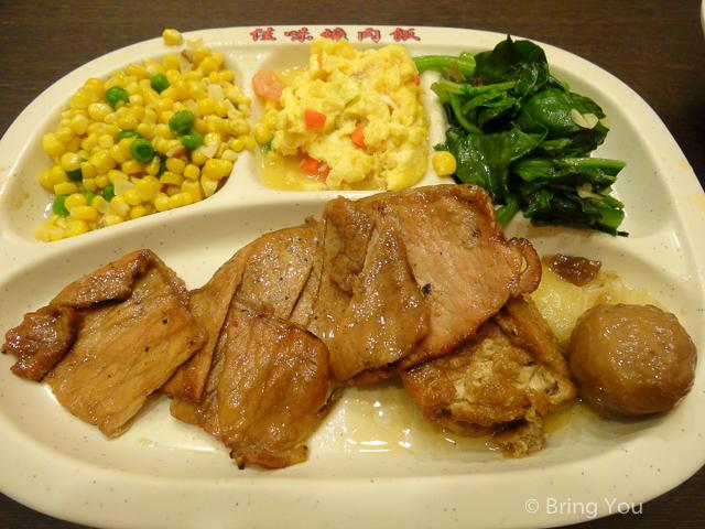 佳味燒肉飯