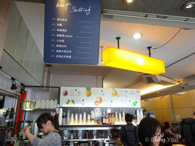 台南火車站飲料-3