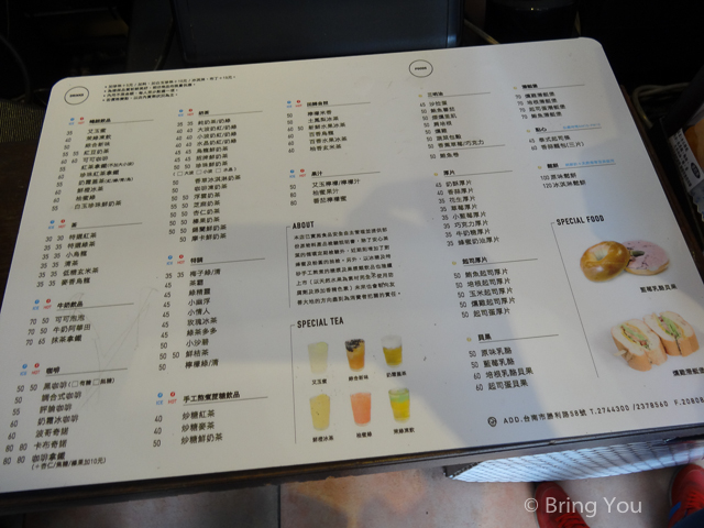 台南火車站飲料-4