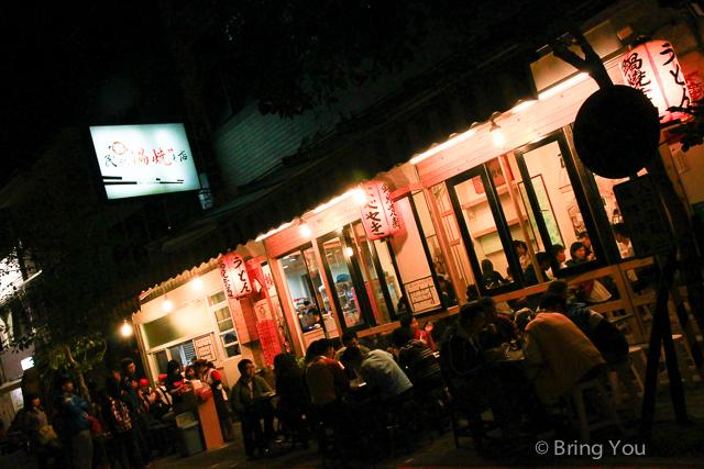 台南赤崁樓美食-33