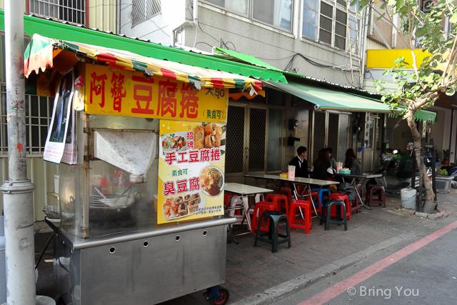 安平美食 臭豆腐-3