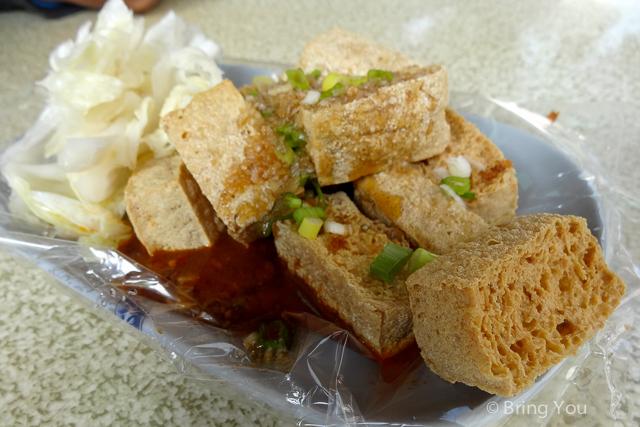 安平美食 臭豆腐