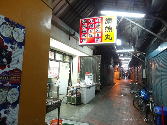 王記魚丸大王-9