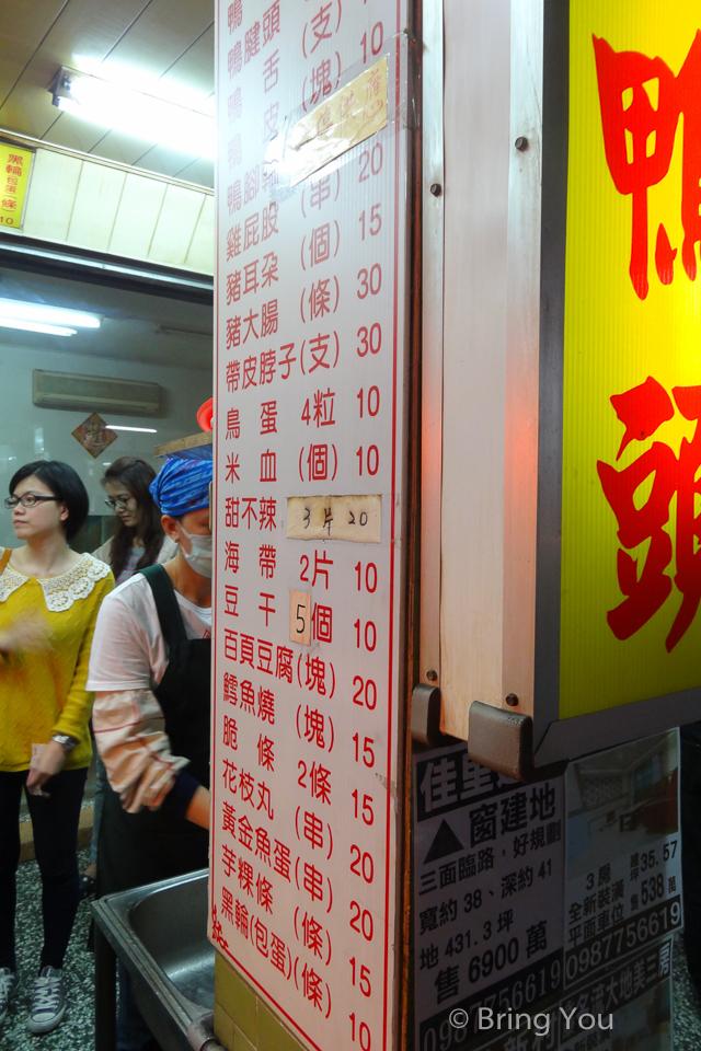 台南 美食小吃-12
