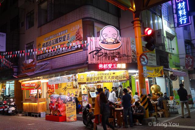 台南 美食小吃-13