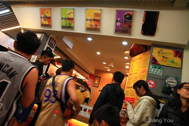 台南 美食小吃-18