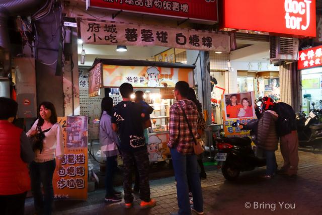 台南 美食小吃-5