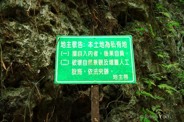 大崗山 盤龍峽谷-19