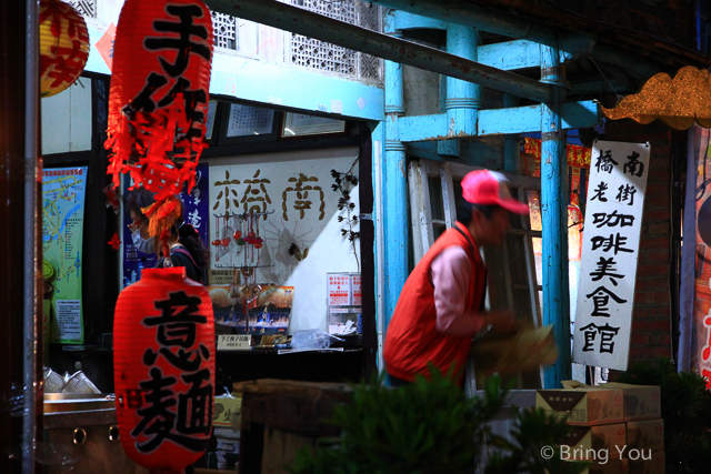 橋南老街台南旅遊-24