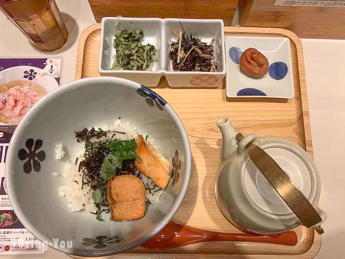 【東京新宿美食】だし茶渍けえん(新宿Lumine 1店),難忘的平民美食茶泡飯
