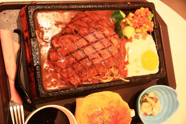 臺北火車站美食95牛排屋-3