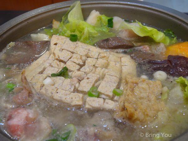 高雄裕誠路美食-13
