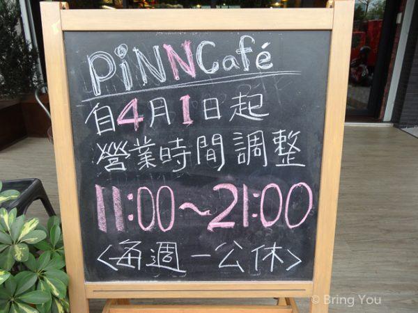 pincafe高雄美食咖啡廳-4