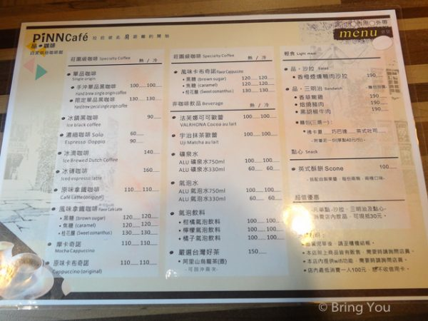 pincafe高雄美食咖啡廳