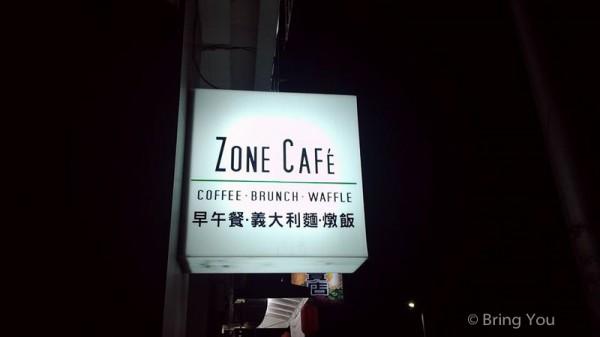 pincafe高雄美食咖啡廳a