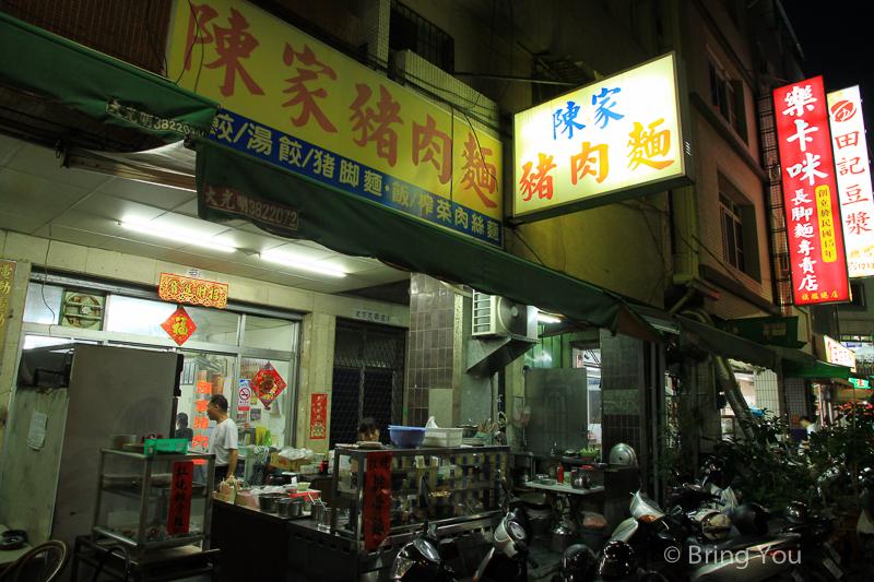 陳家豬肉麵-10